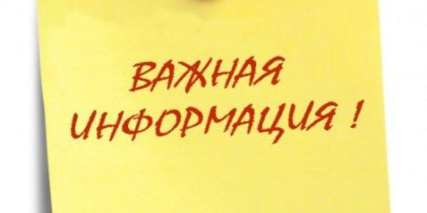 Анализ состояния детского дорожно-транспортного травматизма на территории Асбестовского, Малышевского, Рефтинского городских округов за 6 месяцев 2019 года