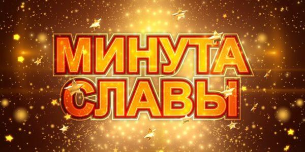 """Шоу """"Минута славы"""" в Теремке"""