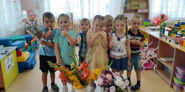 Начало учебного года в детском саду – не менее важное событие, чем первое сентября в школе.