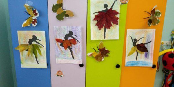 «Золотая осень» в детском саду