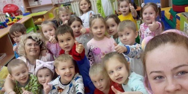 «Пижамная вечеринка» в Теремке